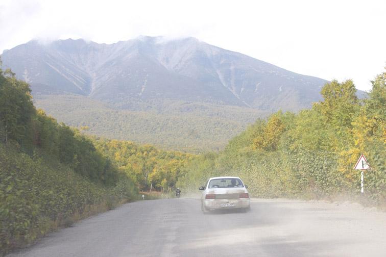 Alt-Kamchatka-kharcinskaya sopka
