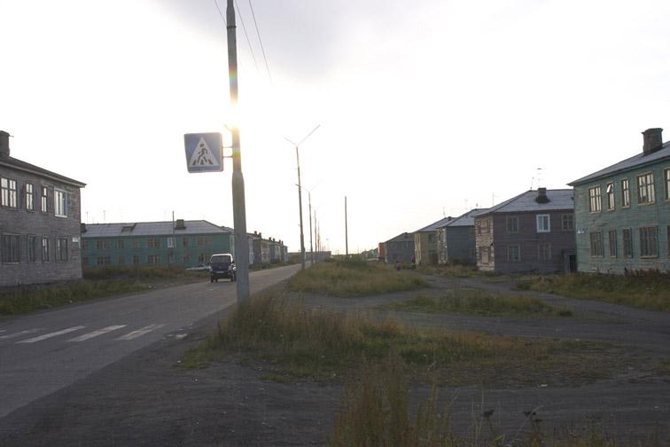 Alt-Ust-Kamchatsk
