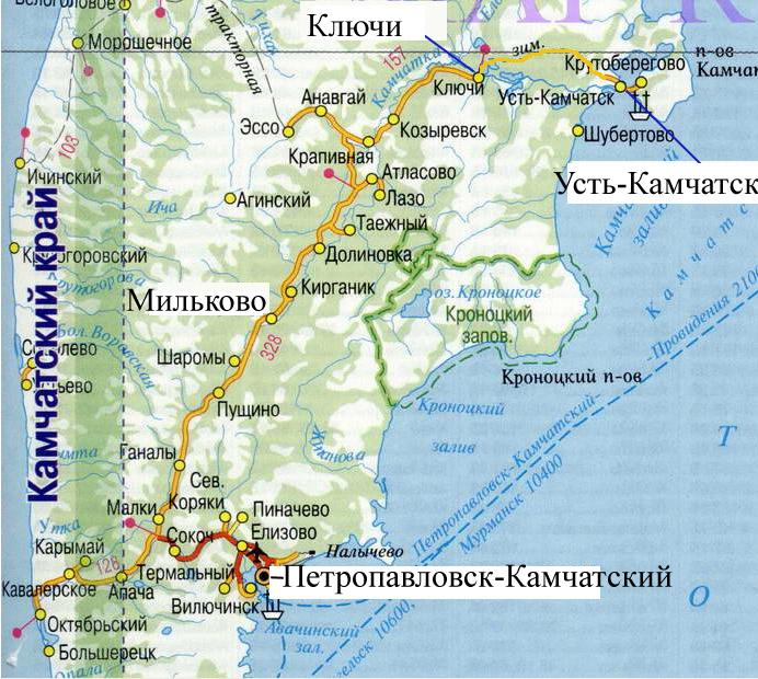 Alt-Камчатка-дороги