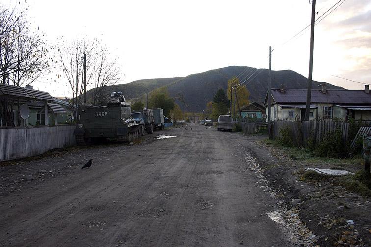 Alt-Kamchatka Bystraya Anavgai