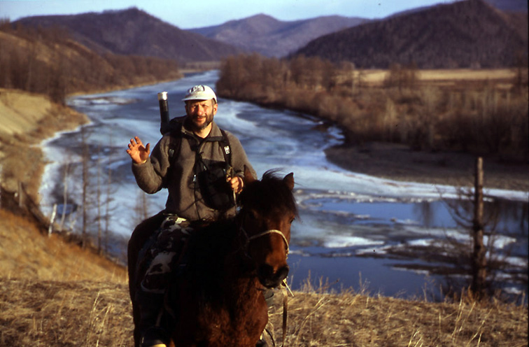 Alt-Монголия