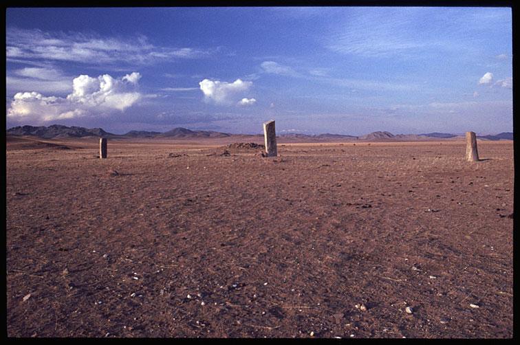 Alt-Mongolia, Hun