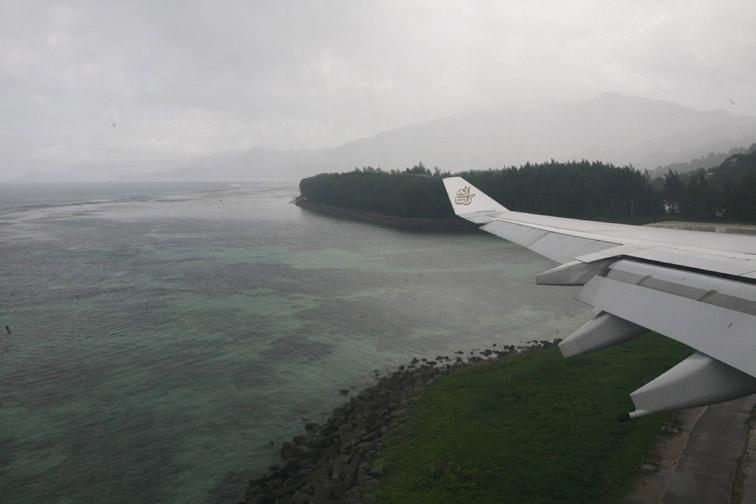 Alt-Seychelles-Mahe-airport