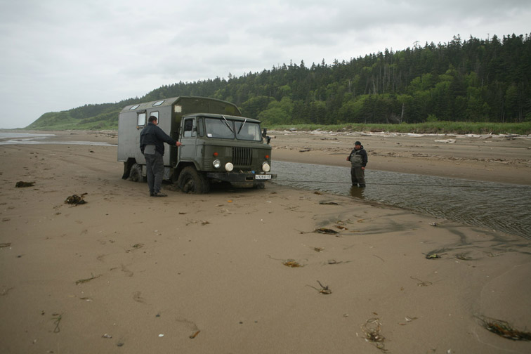 Alt-Sakhalin-Tatar Strait