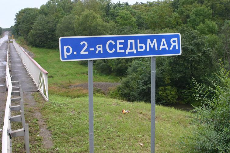 Alt-Хабаровский край-Вяземский-Амур