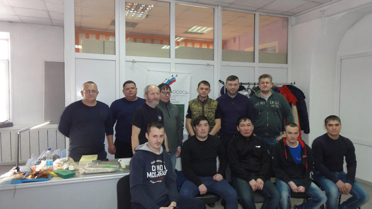 Alt-семинары-таймень-нахлыст-Чита-Москва-Якутск
