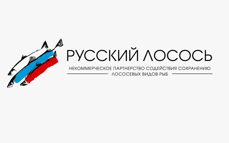 Alt-seminars-taimen-flyfishing-Chita-Moscow-Yakutsk