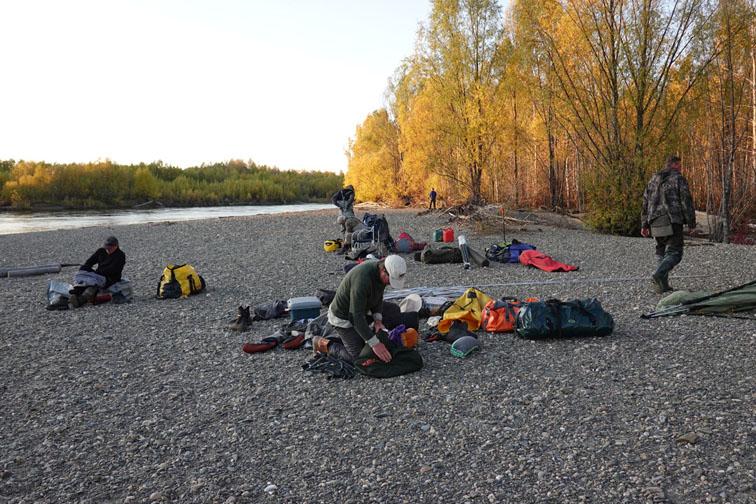 Alt-Uda-flyfishing
