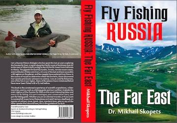 Alt-Flyfishing Russia: The Far East, Дальний Восток, нахлыст