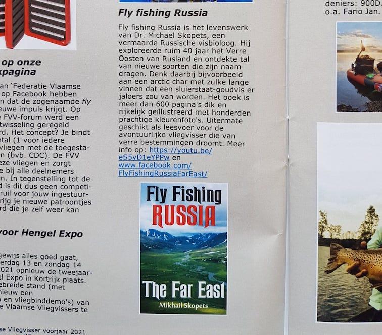 Alt-new book-Mikhail Skopets-Flyfishing Russia-The Far East