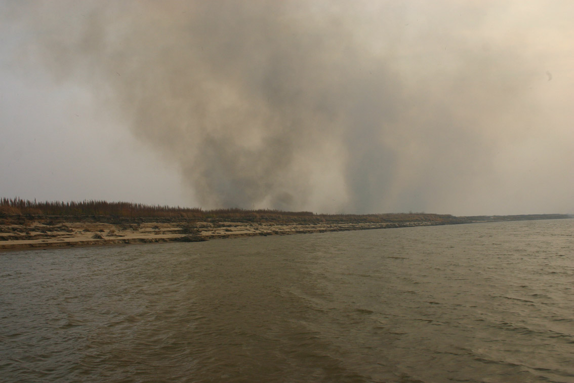 Alt-Дальний Восток-Амур-пожар