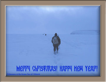 Alt-2018-new-year-card-sea-of-okhotsk