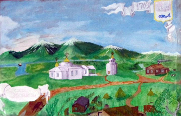 Alt-nizhnekamchatsk
