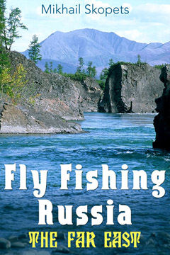 Alt-книга нахлыст Flyfishing Russia The Far East
